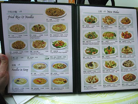 Menu at Jyun Kang (small)